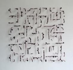 Marian Bijlenga, Sporen van schrift