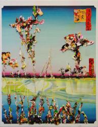 Hidenori Mitsue, Horikiri iris garden