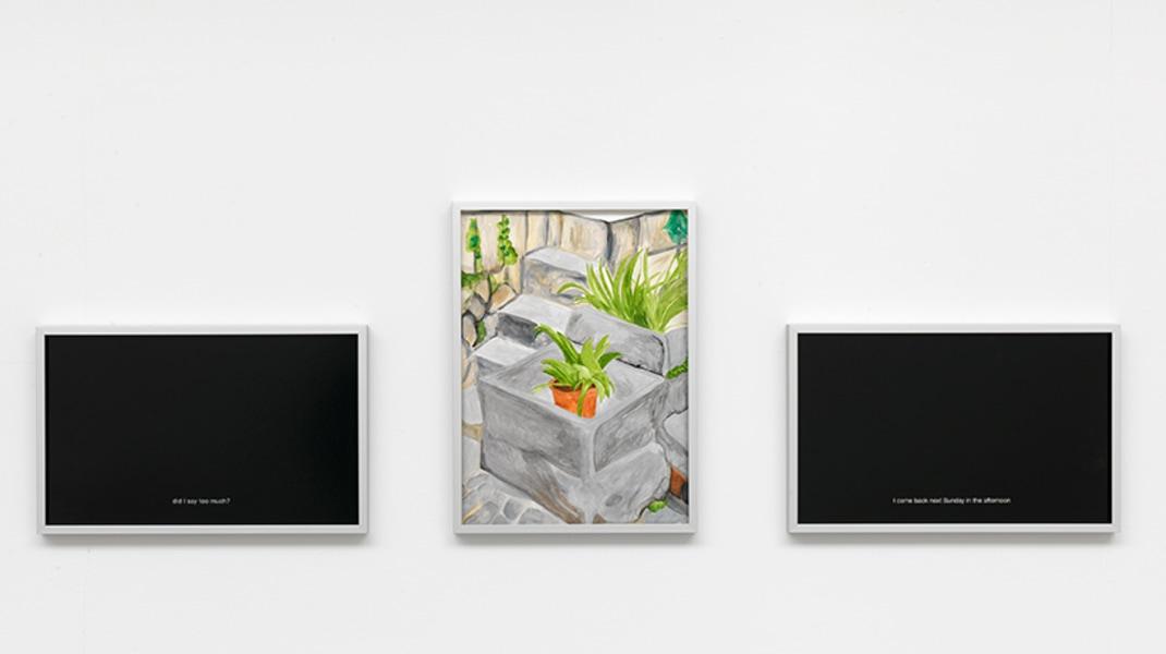 Juliette Blightman, Loved an image, 2017 - Juliette Blightman | Exhibition overview | photography by Gert-Jan van Rooij