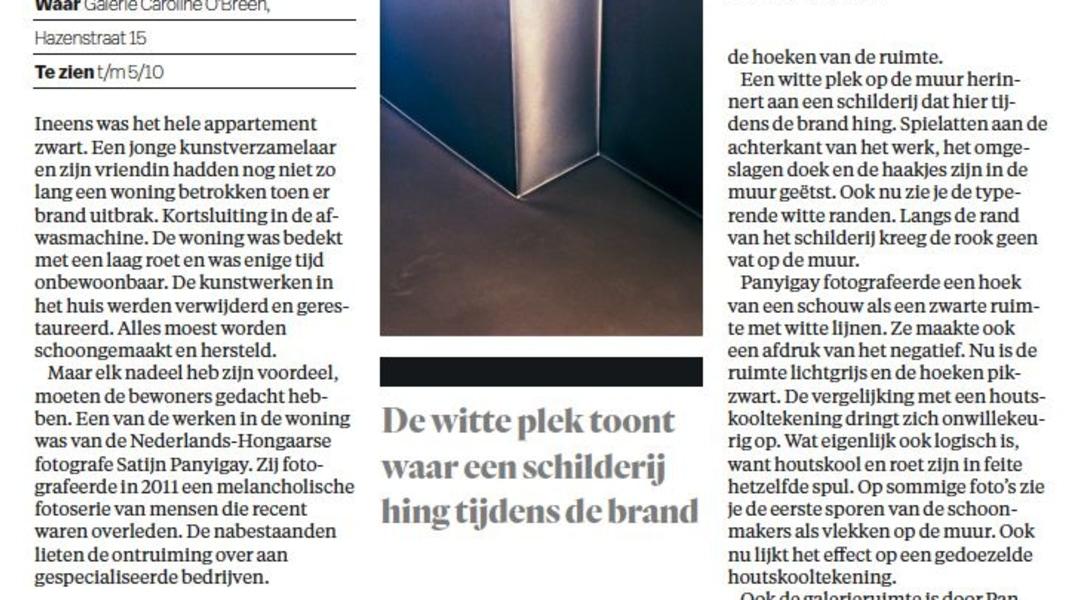 Satijn Panyigay, Artikel in Het Parool door Kees Keijer, over de solotentoonstelling (Living) room bij Galerie Caroline O'Breen, 2019.