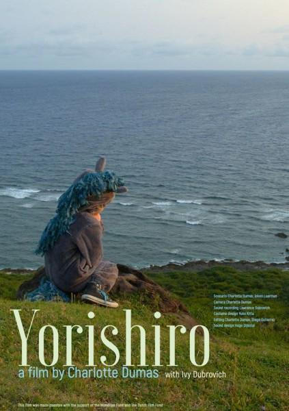 Yorishiro