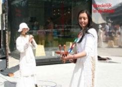 Chikako Watanabe, Kersgallery