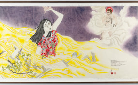 Evelyn Taocheng Wang, Galerie Fons Welters