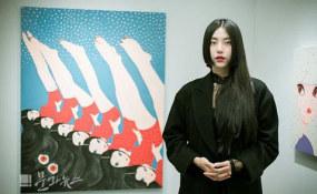 Koal Jang, Koch x Bos Gallery