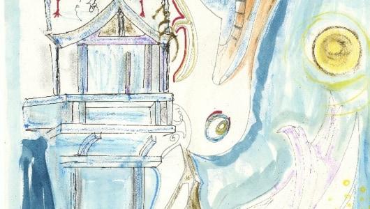 Arturo Desimone  Bestiary as autobiography, , Galerie Vriend van Bavink