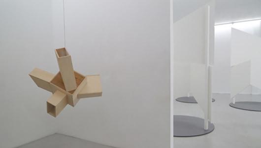 Partition, Michiel Kluiters, Ellen de Bruijne Projects