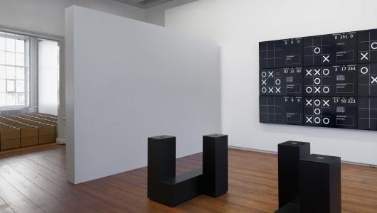 </>, JODI, Upstream Gallery