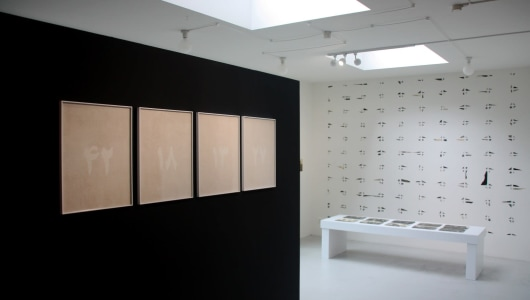 RECOLLECTION | Majid Biglari, Majid Biglari, No Man's Art Gallery
