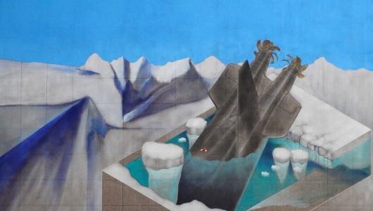 Vanishing Points, Raymond Barion, Upstream Gallery