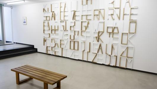 A Cloud Collision Walkthrough, Toni van Tiel, Gerard Koek, Galerie Bart