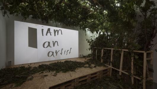 G.O.A.T., Erik van Lieshout, Annet Gelink Gallery