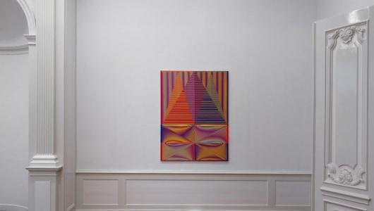TÊTE DE MORT, Florian and Michael Quistrebert, Upstream Gallery