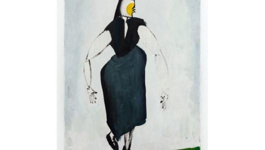 Art Rotterdam 2020, William Ludwig Lutgens, Beni Bischof, Jenny Brosinski, Carole Vanderlinden, Filip Vervaet, Nel Aerts, PLUS-ONE Gallery