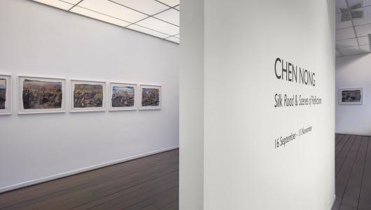Silk Road, Chen Nong, Reflex Amsterdam