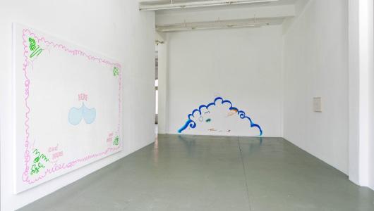 Here and here and here, Lily van der Stokker, Galerie van Gelder