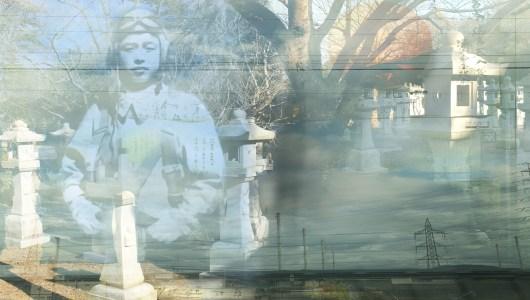 Japan. War & Fairytales, Ella Reitsma.Snoep, Annet Gelink Gallery