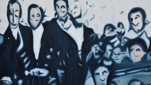 DEEP FAMILY, Daniela Schwabe, galerie dudokdegroot