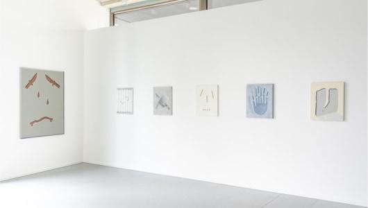 Born to be mild, Charline Tyberghein, Gallery Sofie Van de Velde