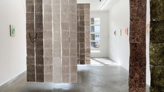 GEOLOGIC, Bettie van Haaster, Annelinde de Jong, Q Hisashi Shibata, Albada Jelgersma Gallery