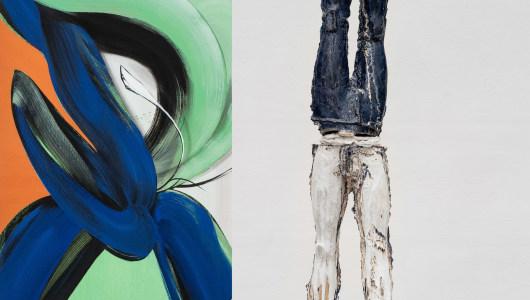 Ballroom Project, Janine van Oene, Johan Tahon, Galerie Gerhard Hofland
