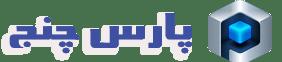 صرافی آنلاین پارس چنج
