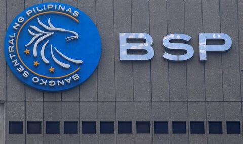 فیلیپین در حال آماده سازی چارچوب جدید برای بانک های دیجیتال است