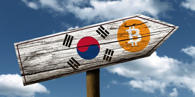 پنج بانک برتر کره جنوبی خدمات ارز دیجیتال ارائه می دهند