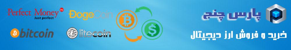 ok2 - قیمت لحظه ای ارزهای دیجیتال مارکت