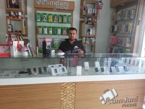 Mohammed Al lamadani
