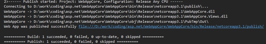 Visual Studio Publish Tool - output window after publishing ASP.NET Core Web App