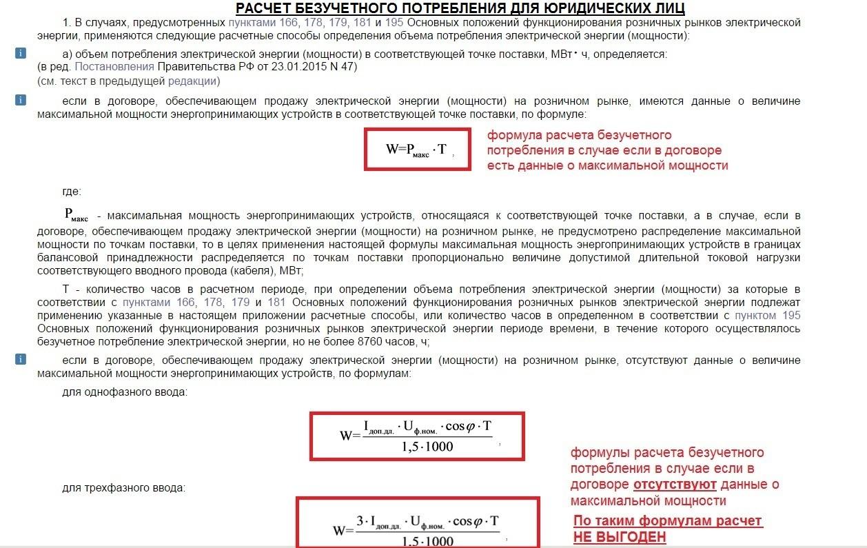 Образец продления договора аренды квартиры