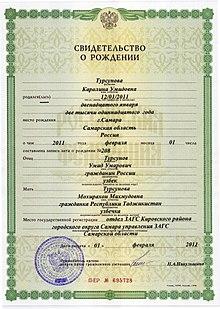 Особенности справки о регистрации по месту жительства
