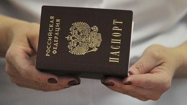 Как быстро узнать о готовности российского паспорта