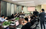 ISO BIM Certification Training at Wanda Headquarters
