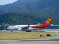 Airbus A330 of Hong Kong Airlines at Hong Kong International Airport (Rehman Abubakr/CC BY-SA 4.0)