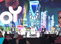Serious about fun: A panel discussion at October's Joy Forum 2019 in Riyadh, with Seven CEO Bill Ernest seated on far right (Saudi Entertainment Ventures via Twitter)