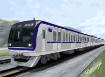 A Philippine government image of the Mindanao railway in operation