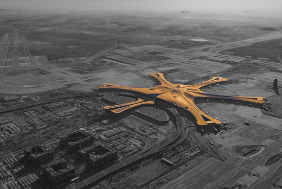 Beijing Daxing Airport (王之桐/CC BY-SA 4.0)