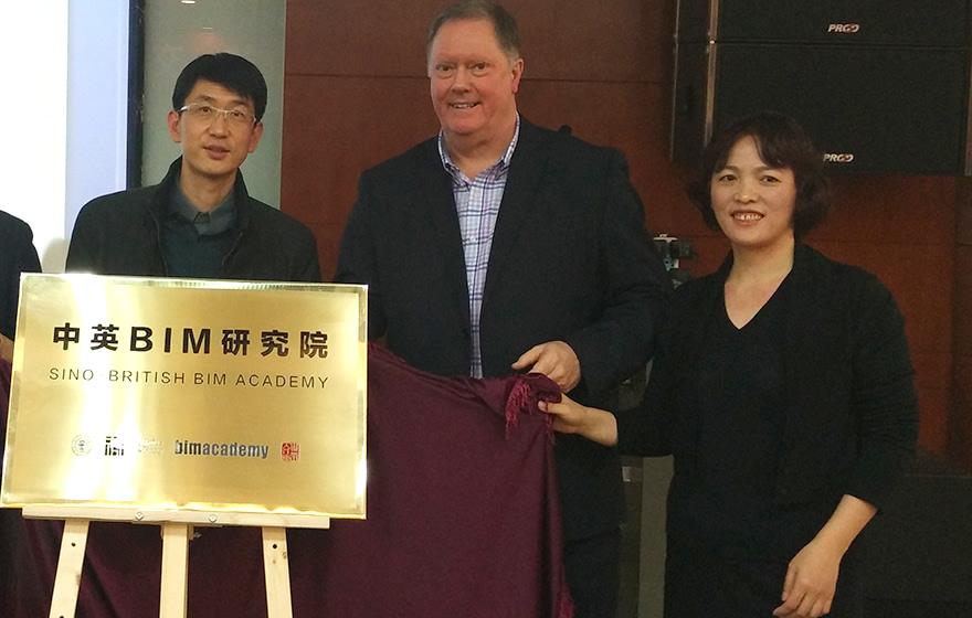 l-r: Dean Xia of Jiaotong University; Peter Routledge, White Frog; Shuting Gao CEO of Saiwill