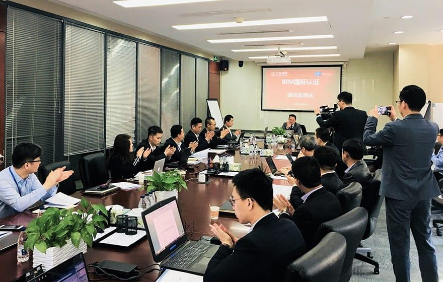 Chinese property giant bids to gain BSI kitemark | BIM+