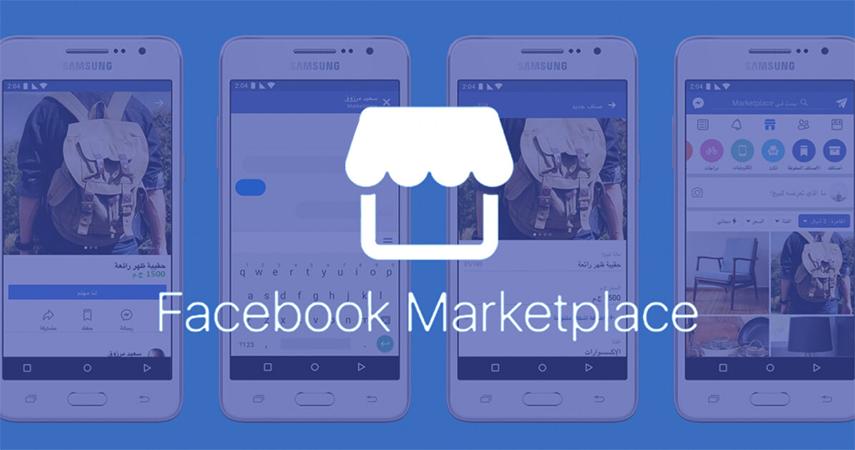 Vender online através do Facebook Marketplace