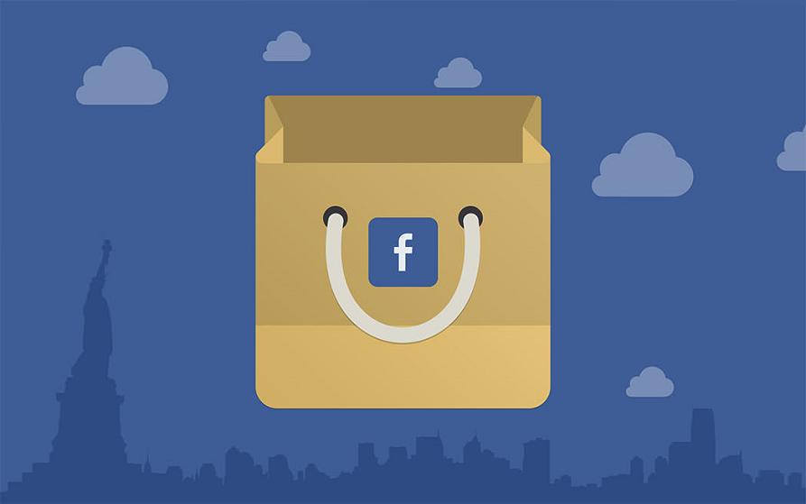 Por qué tener Facebook