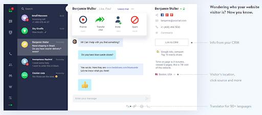 JivoChat panel