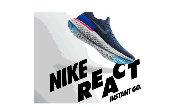 Propaganda Nike