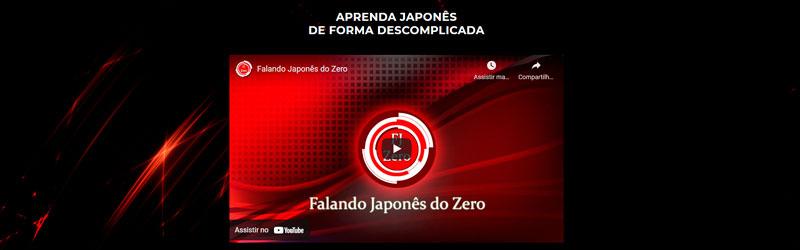 Captura de tela do site Falando Japonês do Zero
