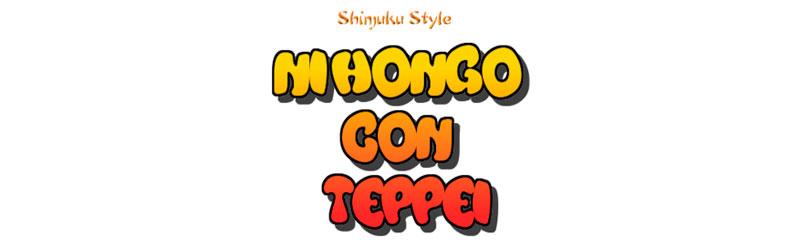 Logo do podcast Nihongo Con Teppei