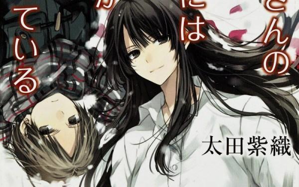 Sakurako-san no Ashimoto ni wa Shitai ga Umatteiru Subtitle Indonesia