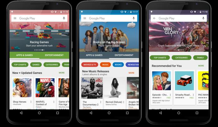 το Google Play