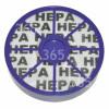 Filtro Post-motor Hepa De Aspiradora DC05 Limited Edition Dyson