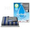 Pack De 2 Chiffons En Microfibre Pour Plaques De Cuisson Et Fours E-Cloth